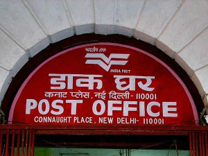 Know How To Become A Millionaire Through Post Office Rd