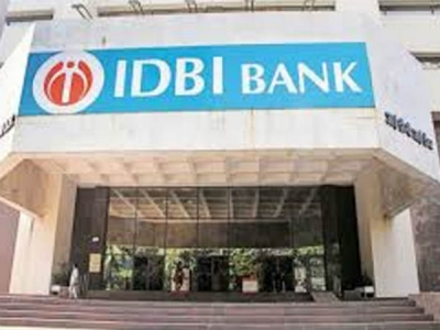निजी बैंक बनते ही IDBI Bank कर्मियों को नौकरी जाने का भय