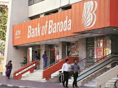 Bank of Baroda : खुलवाएं RD खाता, मिलेगा तगड़ा ब्याज