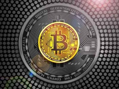 Bitcoin Rate धड़ाम : ऑलटाइम हाई से 7 लाख रुपये नीचे